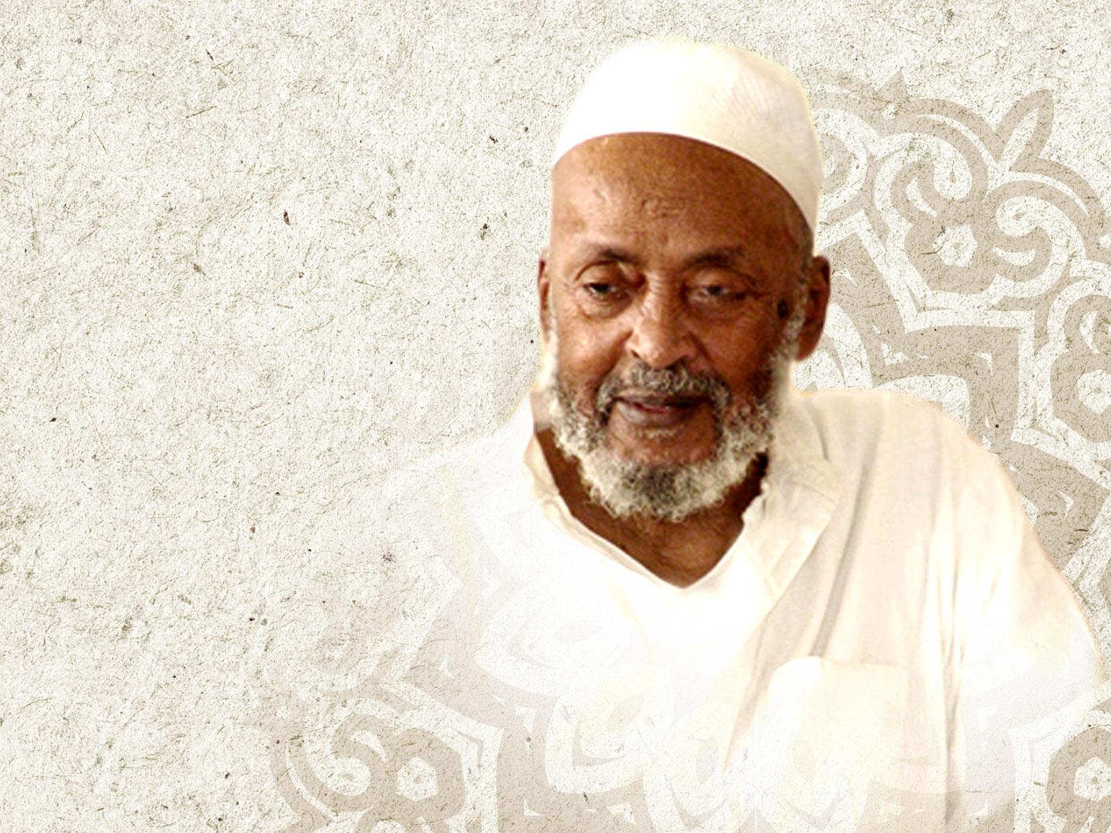 cheikh Al-Habachi